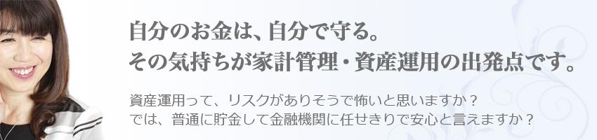 copy_shisan